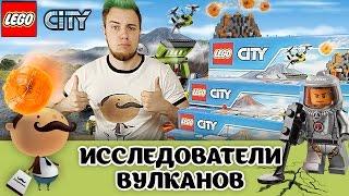 LEGO City 60125 Вертолет + все исследователи вулканов(Купить LEGO City здесь - https://goo.gl/M28jqJ Голосуем за набор - https://goo.gl/W1oSZB В анонсе участвовали наборы: Lego City 60120 Набор..., 2016-08-30T10:08:07.000Z)