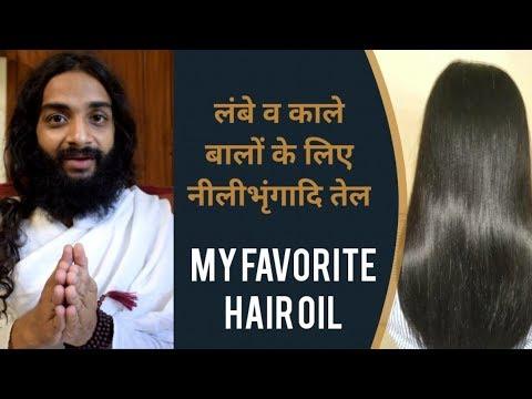 கோட்டக்கள் நீலிபிரிங்காதி தைலம் (Hair Oil) Review Demo | DAY 41 from YouTube · Duration:  12 minutes 29 seconds