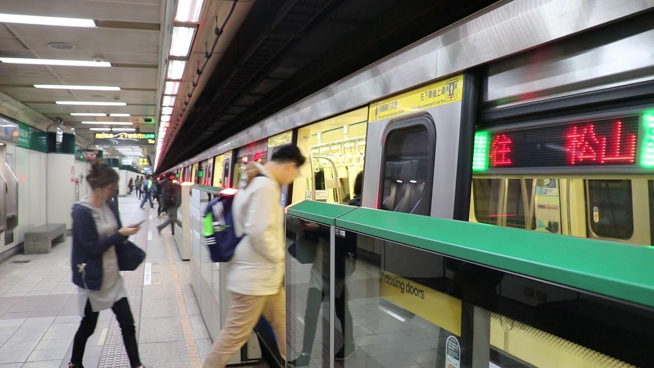 臺北捷運 Taipei MRT 松山新店線 381型電聯車 新店區公所站 到開 - YouTube