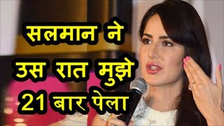 The biggest reason for Salman Khan not getting married, Katrina became emotional, Bollywood News