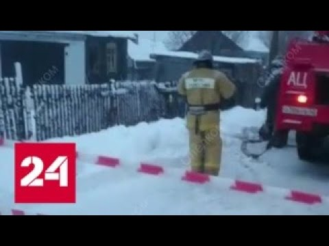 Страшный пожар в кемеровском городе Юрга: в числе жертв - шестеро детей - Россия 24