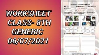 CLASS 8 WORKSHEET g2   generic…
