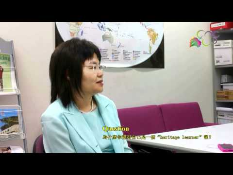 CBRC@CUHK : A multilingual girl from Guangzhou recently visited our centre.  Part 1