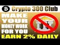 Crypto 300 Club Review   Bitcoin Trading Challenge   Free Crypto Pack