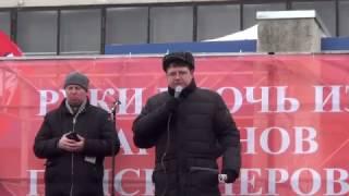 Митинг в Самаре 19 марта 2017 | Выступление Лескина КПРФ