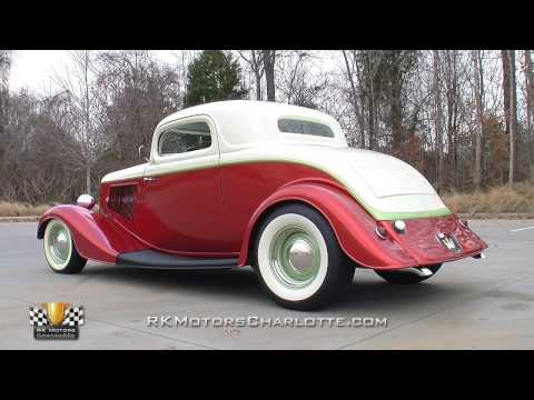 134534 / 1933 Ford Coupe