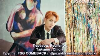 BTS (J-hope) - Mama (rus. Sub)