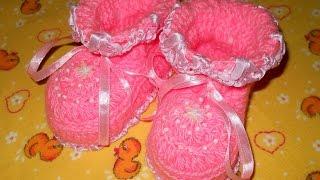 Пинетки Праздничные - 1 часть - Crochet baby's bootees - вязание крючком