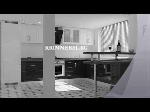 Кухни на заказ Крым-мебель