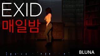[ 명곡 ] EXID ( 이엑스아이디 ) - ' 매일밤 ' ( Every night ) Dance Cover…