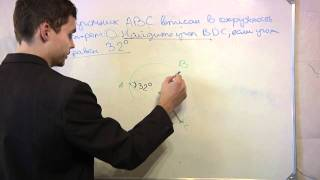 ЕГЭ математика 2012. В6  Треугольник и окружность