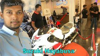Suzuki Hayabusa 🔥 Suzuki 1300CC Sports Bike Now In Bangladesh 2018