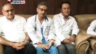 मुटुको उपचारका लागि पूर्वराजा ज्ञानेन्द्र शाह अस्पताल भर्ना -NEWS 24