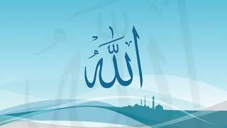 Eid Adha Takbeerat