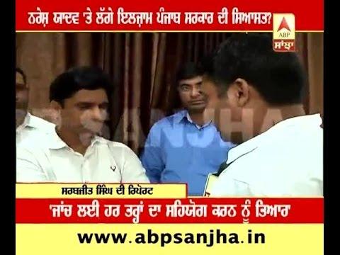 Quraan Shareef secrilege incident: AAP MLA Naresh...