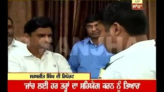 Quraan Shareef secrilege incident: AAP MLA Naresh Yadav is ready to be part of any investi