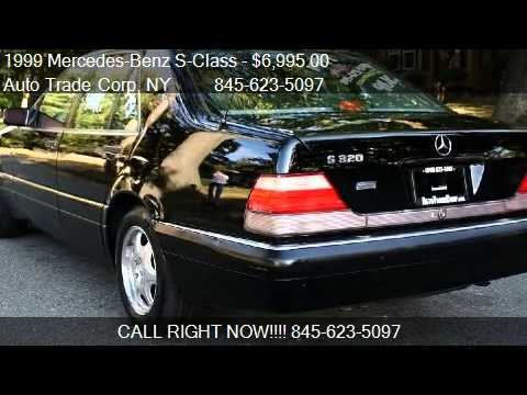 1999 mercedes benz s class s320 for sale in nanuet ny for 1999 mercedes benz s500 for sale