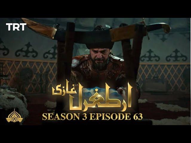 Ertugrul Ghazi Urdu | Episode 63| Season 3