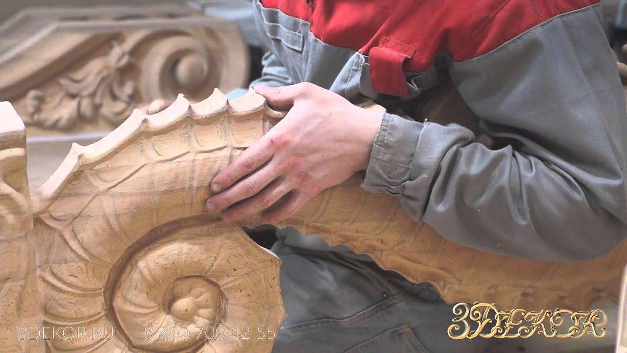 Процесс создания скульптуры из дерева на чпу станке