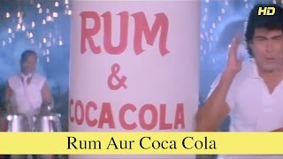 Rum Aur Coca Cola | 15th August | Full Song | Shakti Kapoor, Ronit Roy, Tisca Chopra