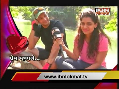 Valentine Day Special Show Time With Urmila And Aadinath Kothare