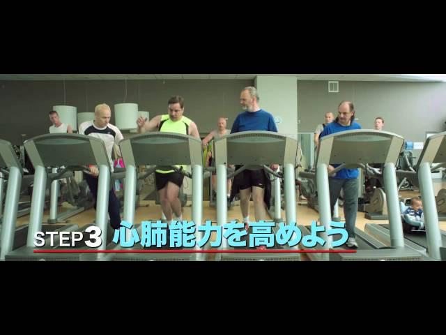 映画『人生はマラソンだ!』予告編