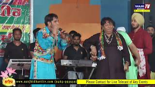 Gulam Jugni Live Perform At Vill Daduwal Jalandhar
