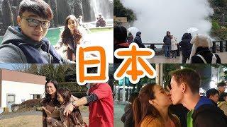 【日本2】活火山口,血池地狱温泉,瀑布划船,草莓园