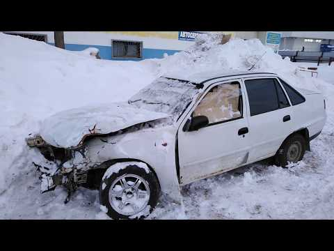 Дэу Нексия 2 после ДТП, что стало с  авто тотальный УДАР!!!