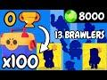 ABRE +100 MEGACAJAS EN UNA CUENTA SIN BRAWLERS CON 0 COPAS (+13 NUEVOS BRAWLER)