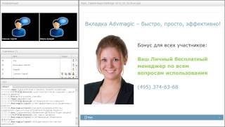 8P-2012. Доклад Константина Леоновича (Sape.ru)