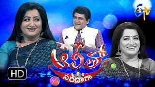 Alitho Saradaga   11th September 2017   Sumalatha l Full Episode   ETV Telugu