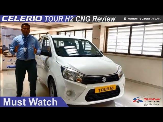Celerio Tour H2 CNG Review | Maruti Suzuki | Shivam Autozone