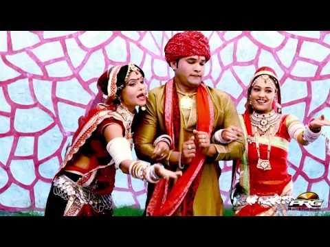 Balam Rasiya   SUPERHIT TEJAJI DJ SONG   Best Rajasthani 2016 Song In HD   Must Watch