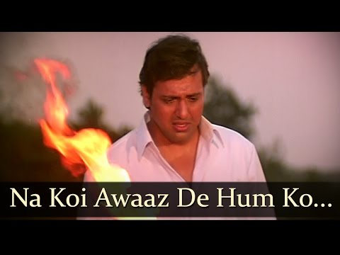 Na Koi Awaaz De Hum Ko - Govinda - Achanak - Bollywood Songs - Hariharan - Alka Yagnik