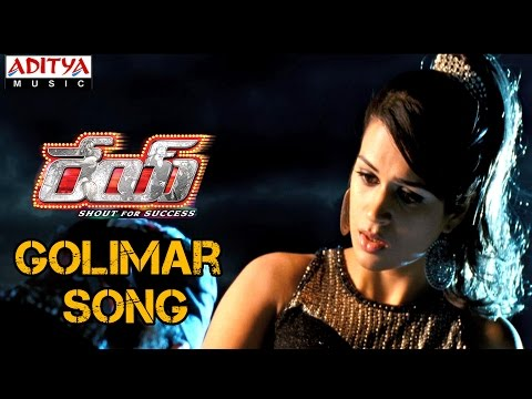Rey Movie Golimar Promo Video Song  Sai Dharam Tej,Saiyami Kher, Sradha Das