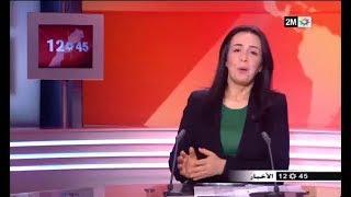 أخبار المغرب اليوم 14 فبراير 2018
