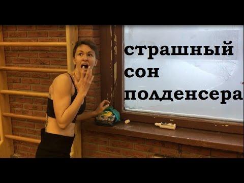 Scorpions Pole Dance школа танца на пилоне!Pole Dance