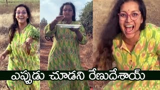 Renu Desai And ROLLRIDA At Vikarabad Village | Renu Desai Enjoys In Village | renu desai latest | FL