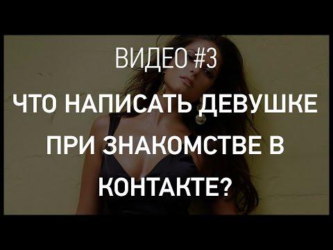 Секс знакомства Казань