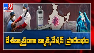 Mega Covid-19 vaccination drive to begin in India today - TV9