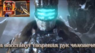Клан 'Астрея' игра 'Правила войны' Сайт 'Одноклассники'