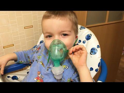 Лечение ингалятором. Небулайзер. Nebulizer For Kids