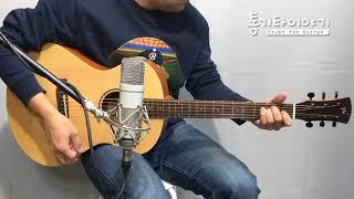 탑솔리드 기타 시벨리 내추럴 EQ 사운드 샘플 By 통…