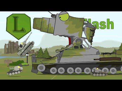 Мультики про танки Огромный Монстр Карлзилла LaimenFlash