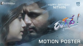 Rang De Movie Motion Poster | Nithiin, Keerthy Suresh | Venky Atluri