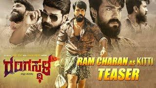 Debonair Ram Charan as Kitti Rangasthala Kannada Movie