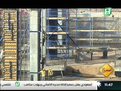 برنامج : المشروع ,, تطوير مطار الملك خالد
