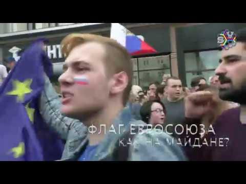 Пидора толпой видео