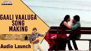 Gaali Vaaluga Song Making @ Agnyaathavaasi Audio Launch | Pawan Kalyan |   Trivikram | Anirudh